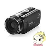 JOY-F6BK ジョワイユ 24メガピクセル Full HD デジタルムービーカメラ