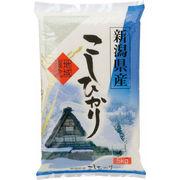 【代引不可】 新潟県産 コシヒカリ(5kg)