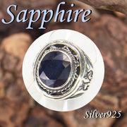 リング / 11-0203  ◆ Silver925 シルバー リング サファイア N-402