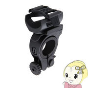 【メーカー直送】DOPPELGANGER ヘッドライトブラケット DLST01-BK