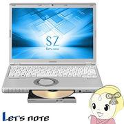 CF-SZ6HDKPR パナソニック Let's note SZシリーズ 12.1型ノートパソコン