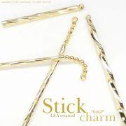 """★新掲載★L&A Original Parts★K16GP★美しきゴールド★スティックチャーム♪173 """"Gold Stick"""""""