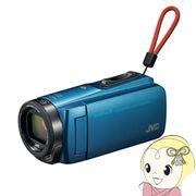 [予約]GZ-RX670-A JVC ビデオカメラ