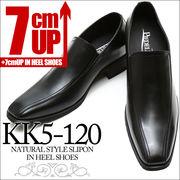 シークレットシューズ 男性用 ビジネスシューズ 紳士靴 メンズシューズ 7cm背が高くなる靴