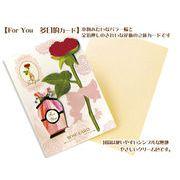 フラワーグリーティングカード 多目的  バラ レッド 【FOR YOU 多目的】 【母の日】