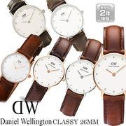 ダニエルウェリントン Daniel Wellington 26mm CLASSY Glasgow メンズ レディース 腕時計 ウォッチ
