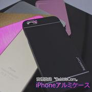 【即納】iPhone6/6S アルミケース For 商標登録商品babblecom カバー