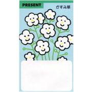 販促用花の種