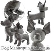 【在庫セール】ドッグマネキン チワワ(ブラック)2サイズ/レザー/ぬいぐるみ/ディスプレイ小型犬【S/M】