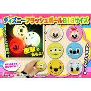 ディズニー フラッシュボール BIGサイズ /ディズニー キャラクター 光る おもちゃ ボール