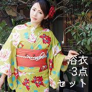 レディース 変り織浴衣+帯+下駄3点セット (黄緑/ゆれる花/フリーサイズ) 浴衣セット