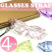 【オシャレアイテム☆】クリアカラーが新鮮!メガネ型モチーフが可愛い♪めがねストラップ/色おまかせ