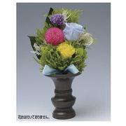 (インテリア・バラエティ雑貨)(インテリアフラワー)プリザーブドフラワー ご仏壇用お供え花