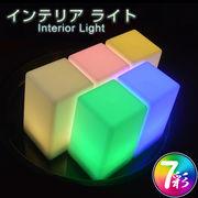 デスクライト キューブ型 LED イ ンテリアライト テーブルライト  ランプ バー bar 間接照明