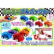 ミニミニプルバックカー /ミニカー プルバック おもちゃ チョロQ