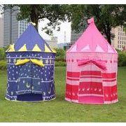 子供用テント 屋内・室内用 知育玩具 ゲームハウス 折り畳み式 お城テント 収納バッグ付き