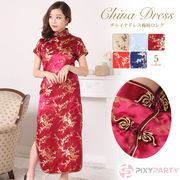 ◆【即納】PixyParty Costume【選べるサイズS~5L チャイナドレス 梅柄刺繍 ロングタイプ】