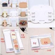 BLHW144571◆即納あり◆ヘアアクセサリー用 いろんなサイズ  展示カード OPP袋/*