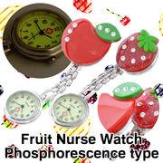 フルーツナースウォッチ 畜光タイプ 懐中時計 看護士 医療 時計 アナログ