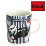 「にゃん屋」★デニム猫マグカップ ヒッコリー (1個箱入り)