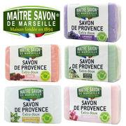 Maitre Savon de Marseille マルセイユ石鹸 100g サボン・ド・プロヴァンス SAVON DE PROVENCE