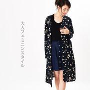 ≪即納≫【こなれ感◎】花柄ロングカーディガン