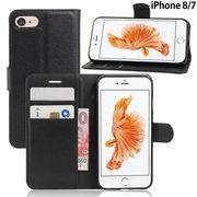 新作【iPhone8】8専用 手帳型スタンド機能付アイフォン8 ケース カバー/カード収納 8色 8専用