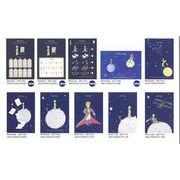 【フランス】直輸入 星の王子様(Le petit prince)のポストカード
