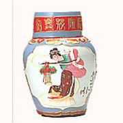 彩壜浮彫酒 サイウンウキボリシュ(短 首)1000ml