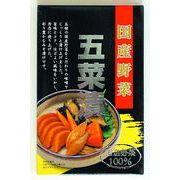 国産 五菜漬(200g)