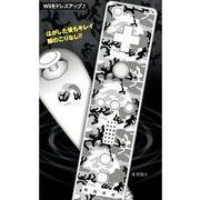 迷彩Bアーバン◎wii-リモコン&ヌンチャク デコスキンシール