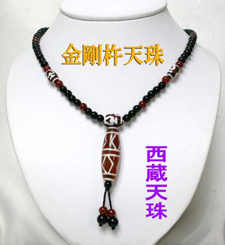 西蔵天珠「金剛杵」「宝瓶」ネックレス