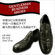 【超売れ筋!!定番アイテム】GENTLEMAN BUSINESS SHOES GB-3005 ブラック ビジネスシューズ
