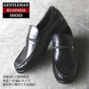【超売れ筋!!定番アイテム】GENTLEMAN BUSINESS SHOES GB-3001 ブラック ビジネスシューズ