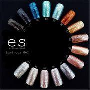 【NEW】esシリーズ Luminous Gel 全15色 大容量8g【超微粒子プラチナの様な輝き!】