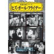 VCDD-24~26・29~35 なつかしの映画3