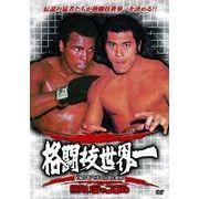 DVD 格闘技シリーズ(6巻セット)