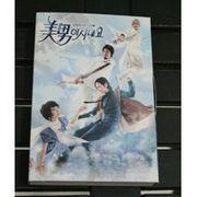 韓国ドラマグッズ ドラマ「イケメンですね」 はがきブック 40枚 1セット