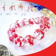 手彫り〈赤龍〉水晶(18mm)ブレスレット