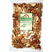 ■送料無料■無塩・ノンオイル■ナチュラルなナッツの香ばしさを実感♪【素焼ミックスナッツ】