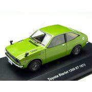 KBモデル(イクソ) トヨタ スターレット 1200ST 1973 ライトグリーンメタリック