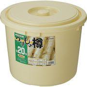 【在庫限り】リス 『本格的漬物容器』 漬物樽S20型 アイボリー
