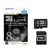 GH-SDMRHC8GU グリーンハウス SDHCカード