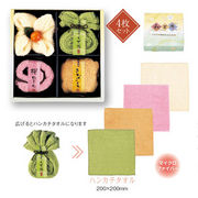 003-和菓子タオル 四種詰め合わせ(1083)