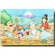 ほのぼのポストカード七福神 温泉