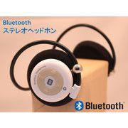 【T909S 白】Bluetoothステレオヘッドホン iPhone4S iPad2