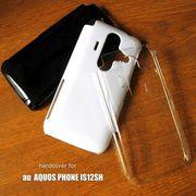 ☆割引キャンペン対象商品☆【au】 AQUOS PHONE IS 12SH専用カバー