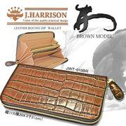 【新品取寄せ品】JOHN HARRISON(ジョンハリソン ) 長財布 JWT-010BR