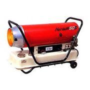 HG-50D 静岡 熱風オイルヒーター