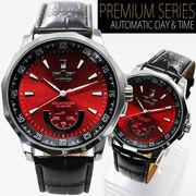 【バックスケルトン仕様】★ビッグフェイス自動巻き腕時計【保証書付】